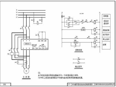 高压电机软启动易发棋牌官方网址